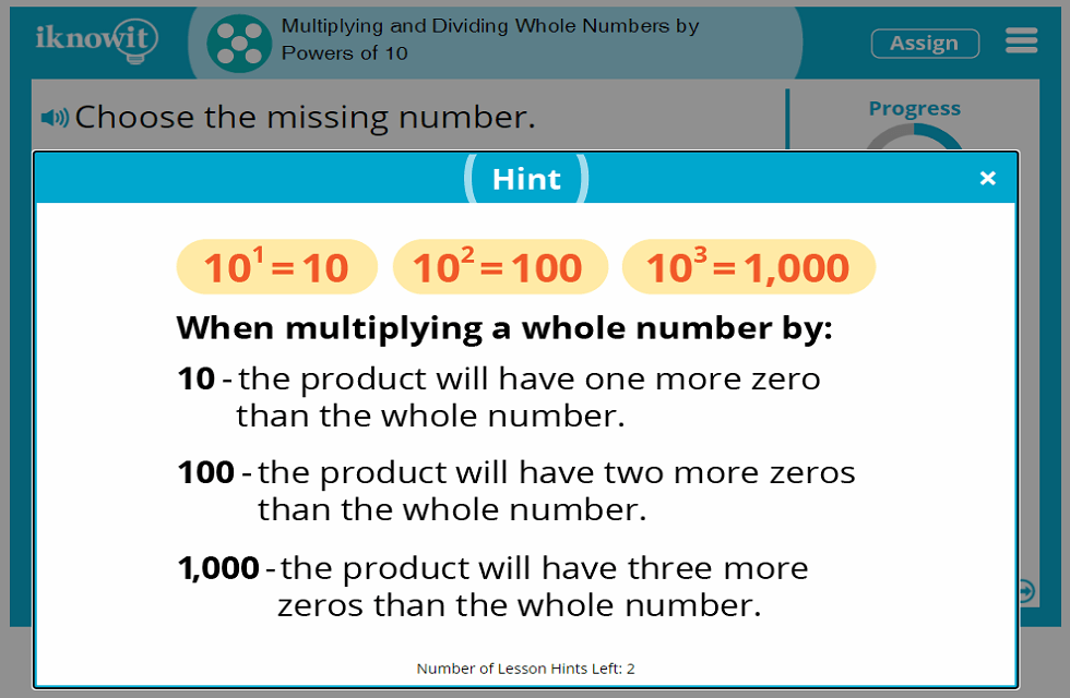 5th Grade Multiplying and Dividing Whole Numbers by Powers of 10 Lesson